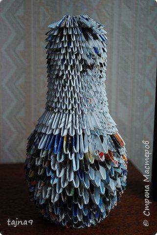 Оригами модульное: Типа бутылка