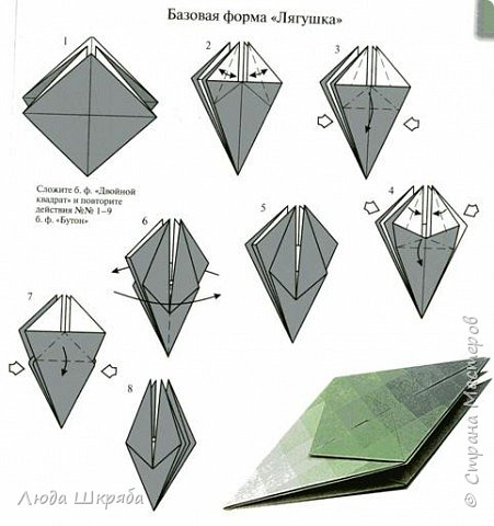 Оригами модульное: Весна фото 3