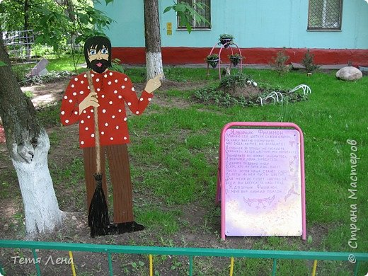 Я случайно набрела на дворик Филимона и не смогла пройти мимо, вот ведь какие мастера живут у нас в Москве... фото 1