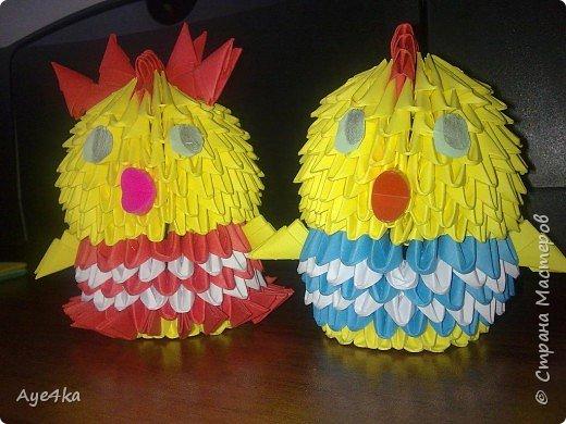 Оригами модульное: Цыплятки))