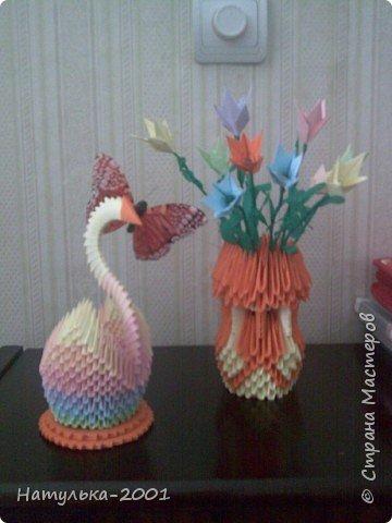 Оригами модульное: Ваза фото 2