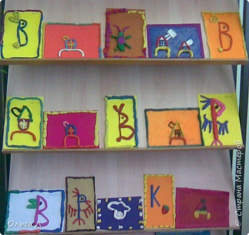 Пластилиновая азбука фото 1