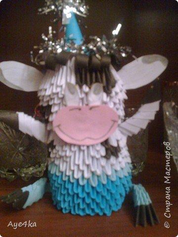 Оригами модульное: А вот и мой бычок!))))
