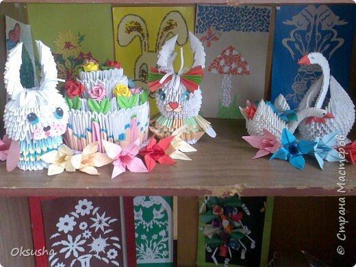 Оригами модульное: сладкая парочка