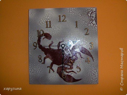Часы СКОРПИОН