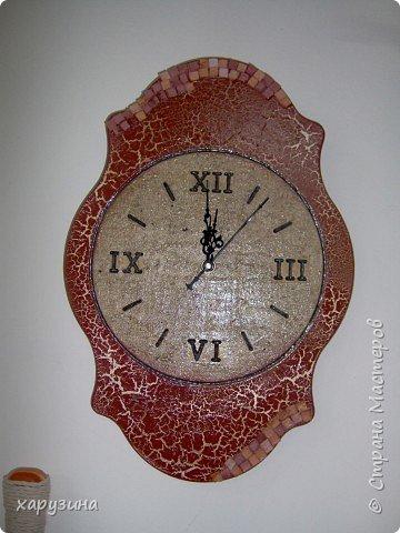 Новые старые часы