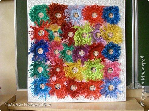 Плетение:  Маленькие солнышки