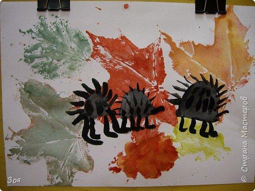 """Отпечатки листьев: """"Ежики идут спать..."""" фото 5"""