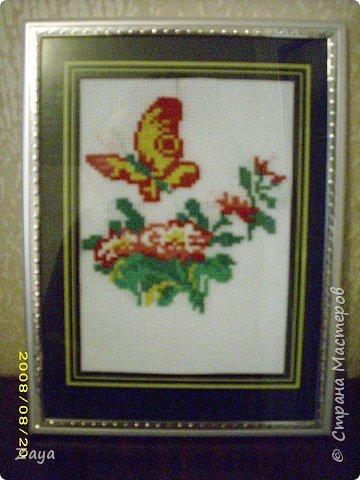 Вышивка крестом: вышивка фото 1