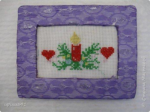 Вышивка крестом: Первые шаги в вышивании.