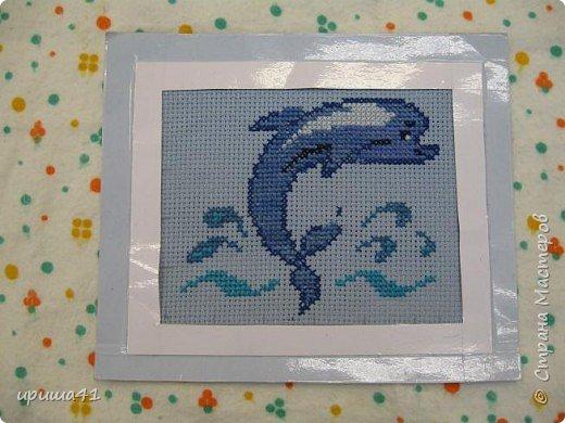 Вышивка крестом: Дельфиненок.