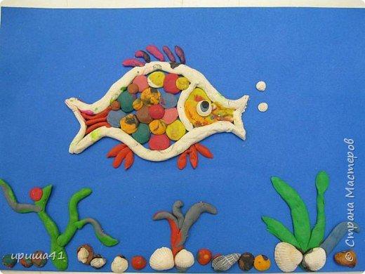 Волшебная рыбка.