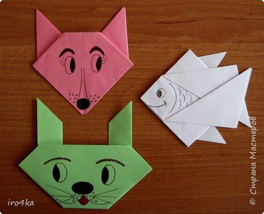 Оригами: Оригами фото 1