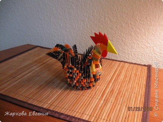 Оригами модульное: Петух фото 1