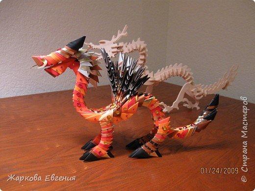 Оригами модульное: Дракон фото 4
