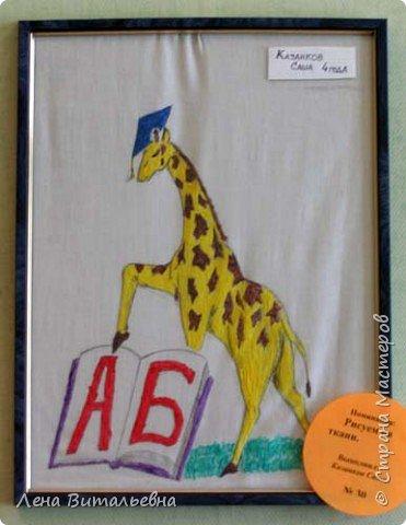 Жирафы разные важны, жирафы разные нужны фото 3