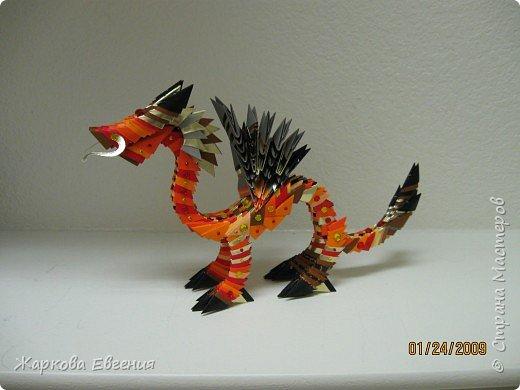 Оригами модульное: Дракон фото 1