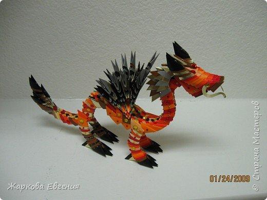 Оригами модульное: Дракон фото 2