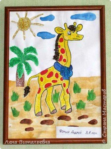Жирафы разные важны, жирафы разные нужны фото 13