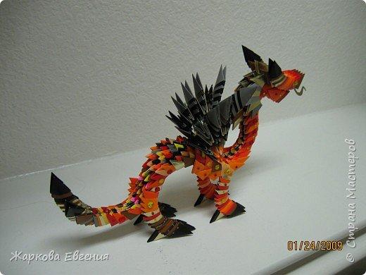 Оригами модульное: Дракон фото 3