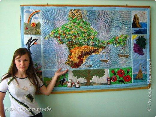 Крым - Полуостров дружбы.