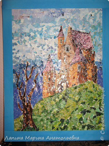 Мозаика: Сказочный замок.