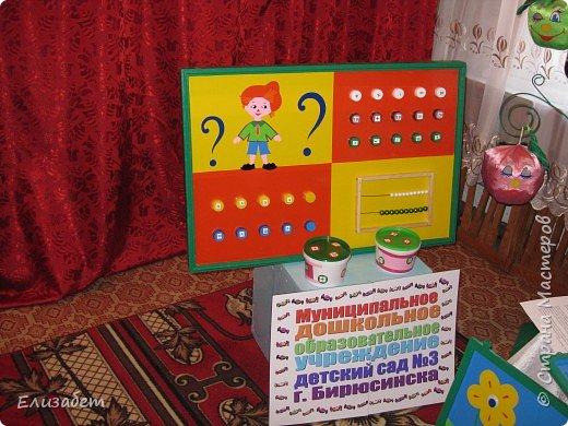 Районная выставка - ярмарка методических идей в г. Тайшете. фото 7