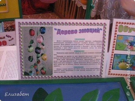 Районная выставка - ярмарка методических идей в г. Тайшете. фото 9