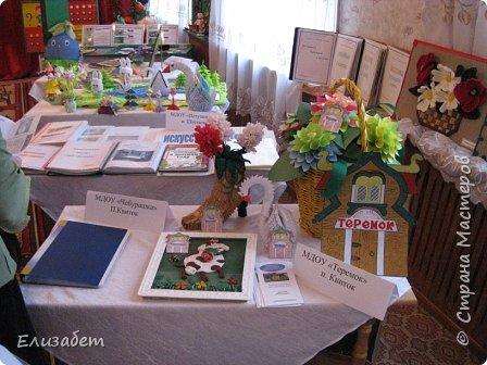 Районная выставка - ярмарка методических идей в г. Тайшете. фото 1