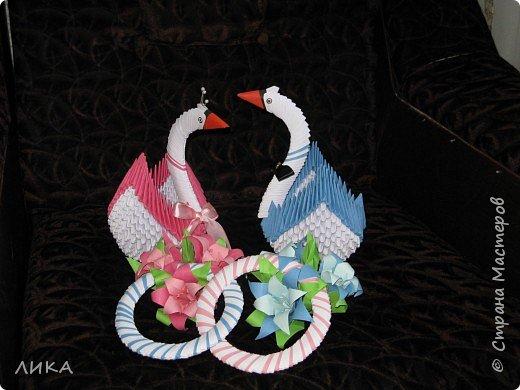 Оригами модульное: Подарок на свадьбу ))) фото 4