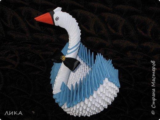 Оригами модульное: Подарок на свадьбу ))) фото 3