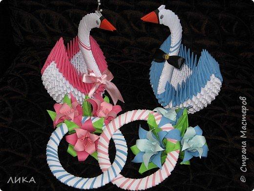 Оригами модульное: Подарок на свадьбу ))) фото 1