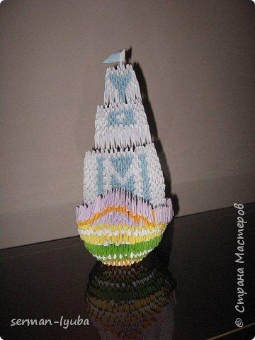 Оригами модульное: Оригами