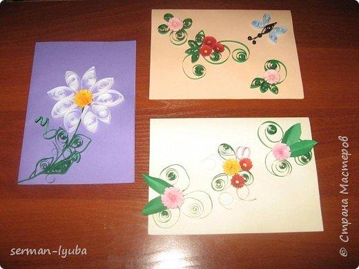 Квиллинг: Мои открытки фото 1