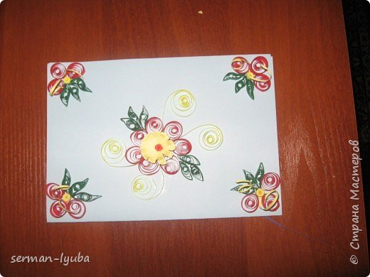 Квиллинг: открытки фото 1