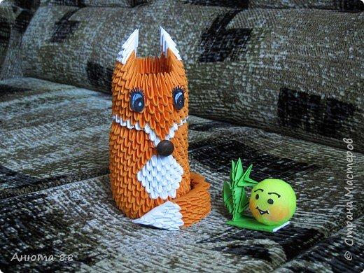 Оригами модульное: Лисица