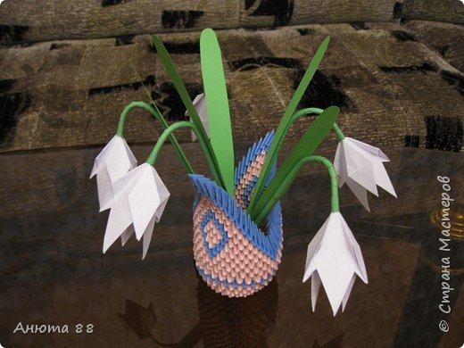 Оригами модульное: Подарки к празднику! фото 2