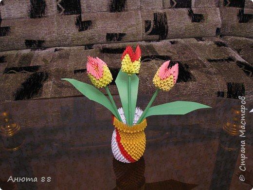 Оригами модульное: Подарки к празднику! фото 3