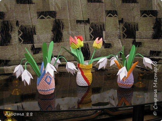 Оригами модульное: Подарки к празднику! фото 1