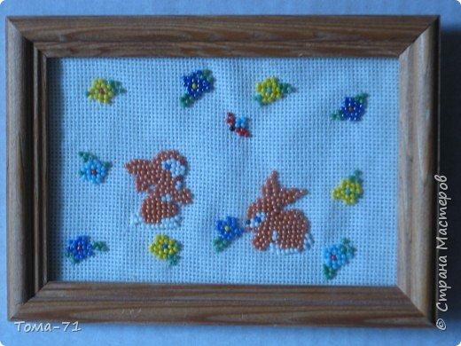 Вышивка: вышивка бисером первый вариант с наклоном