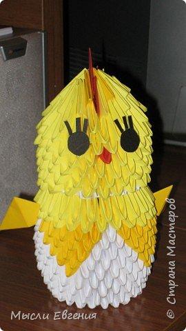 Оригами модульное: увлеклась оригами фото 3