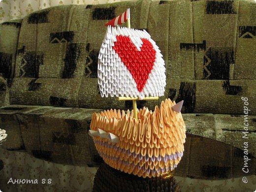 Оригами модульное: Корабль любви
