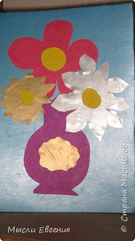 Аппликация: ваза с цветами