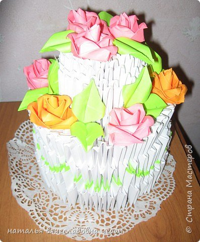 Оригами модульное: Праздничный торт