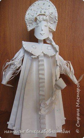 Моделирование: бумажная кукла