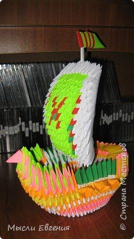 Оригами модульное: корабль