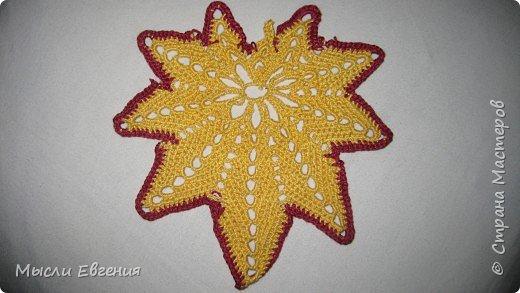 Вязание: кленовый лист