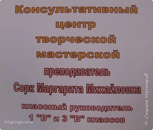 """""""Школьная выставка"""" фото 3"""