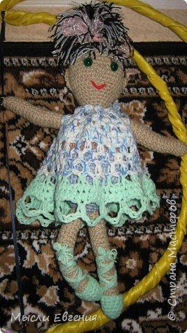 Вязание: танцавщица на луне фото 1