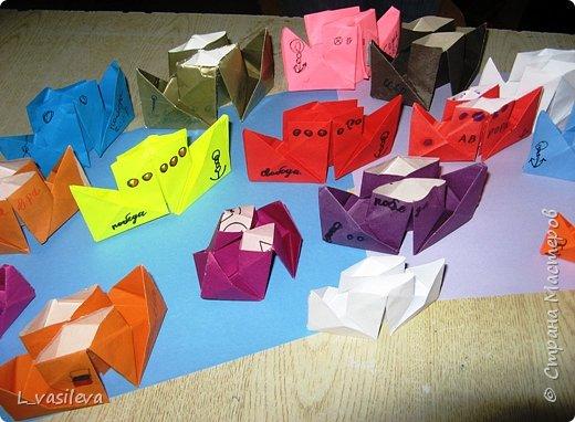 Оригами: Все гениальное просто! Кораблики. фото 1